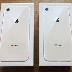 ワイモバイルからauへMNPでiPhone8を月々2,500円で運用