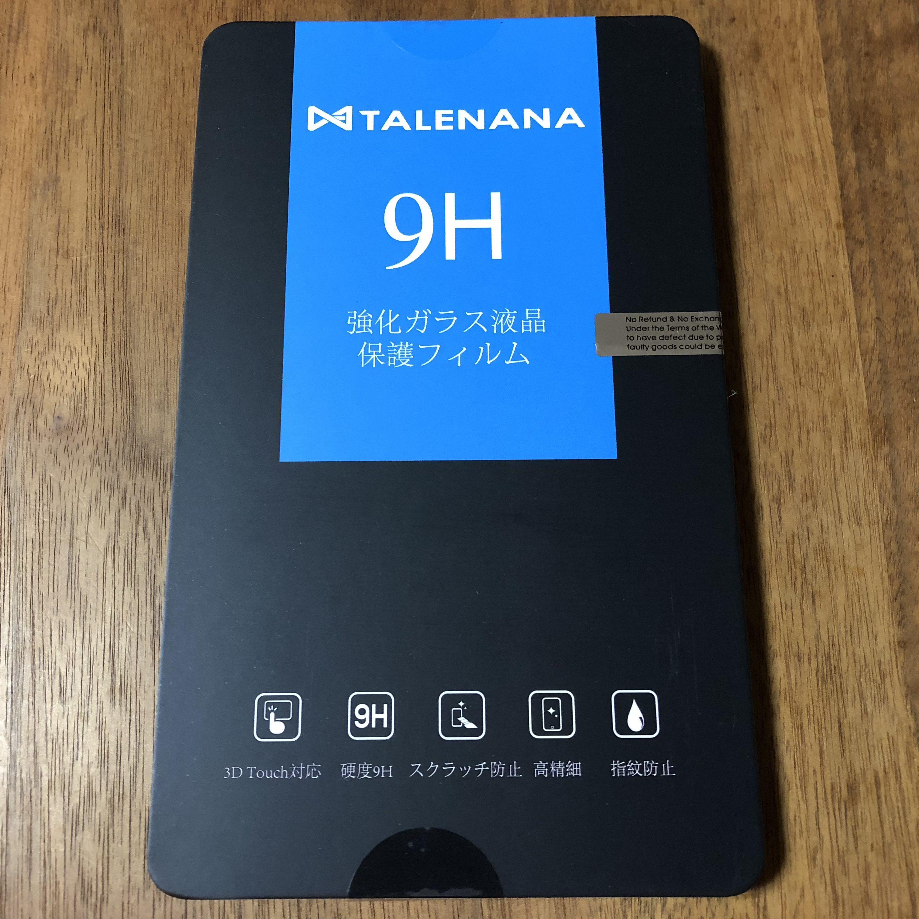 iPhone8 ガラスフィルム iPhone8 背面フィルム TALENANA 2