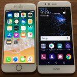 P10 liteからiPhone8に機種変更したので両者を比較してみた