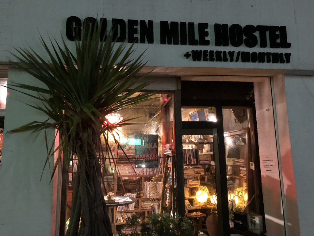 GOLDEN MILE HOSTEL9