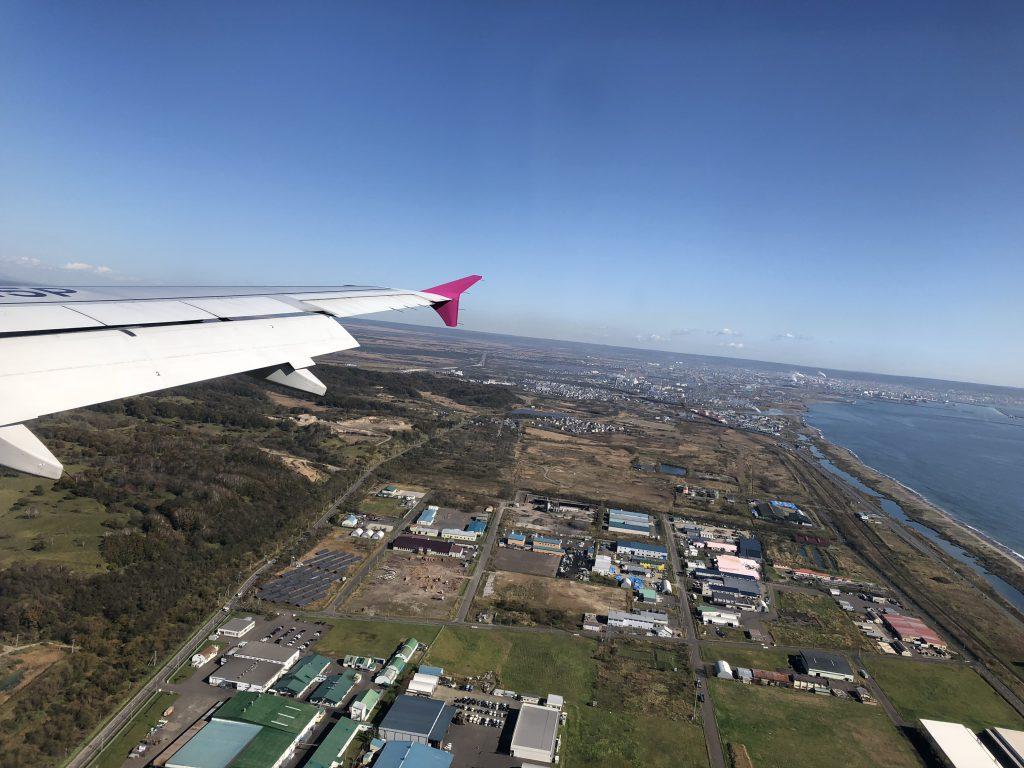 関西空港から釧路空港までの搭乗記7