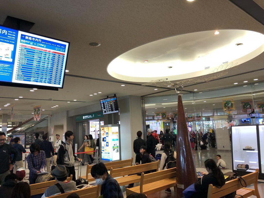関西空港から釧路空港までの搭乗記10