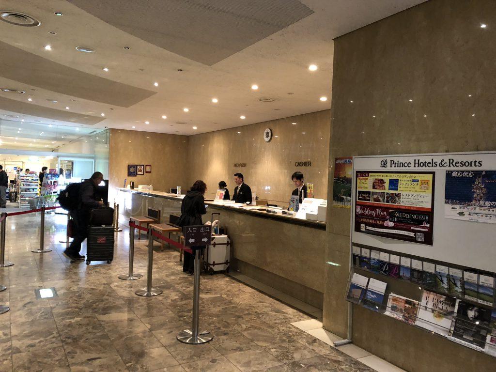 釧路プリンスホテル12