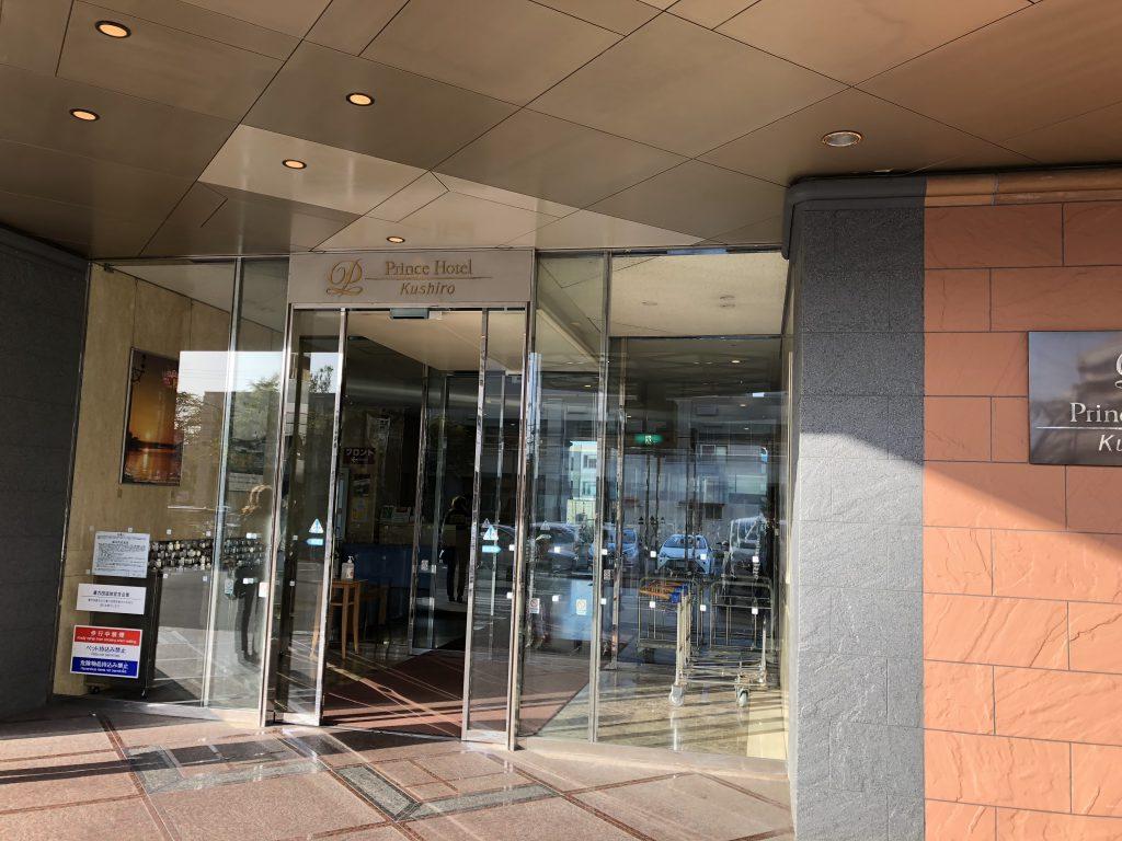 釧路プリンスホテル17