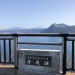 釧路・知床旅行記4日間の2日目【2018年10月】