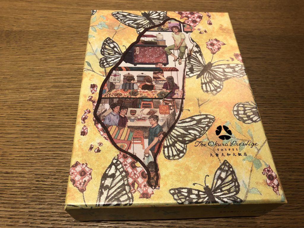 台北旅行記3日間の3日目【2018年11月】2