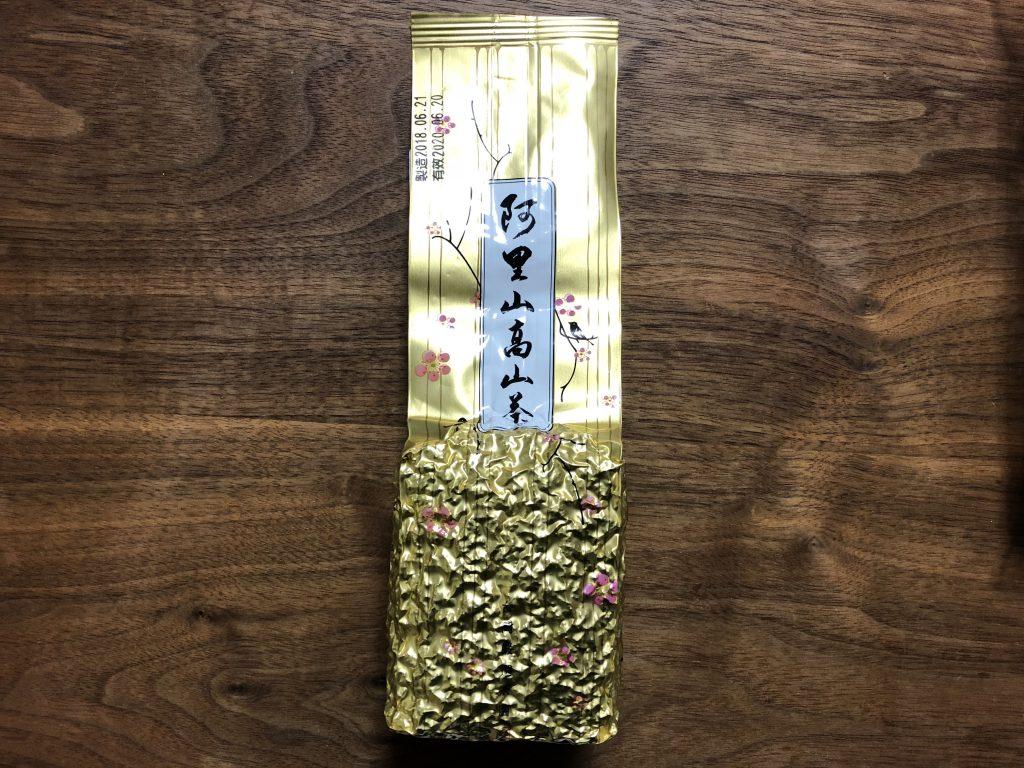 台北旅行記3日間の3日目【2018年11月】11