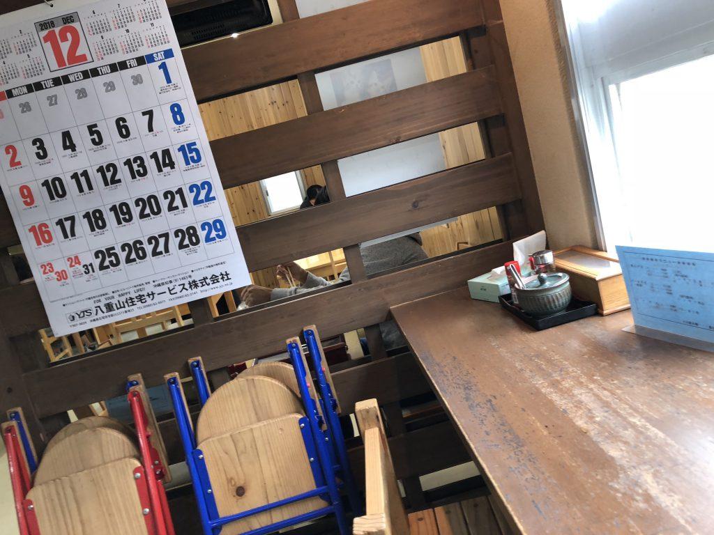 明石食堂2