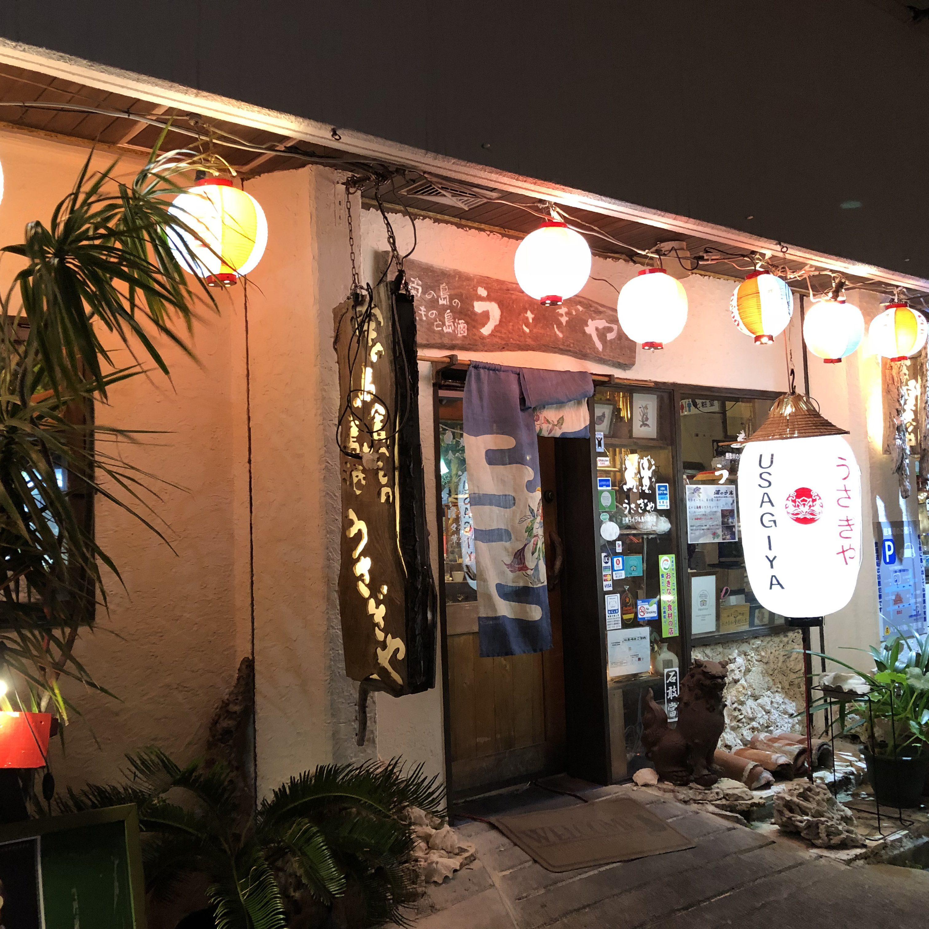 うさぎや石垣本店1