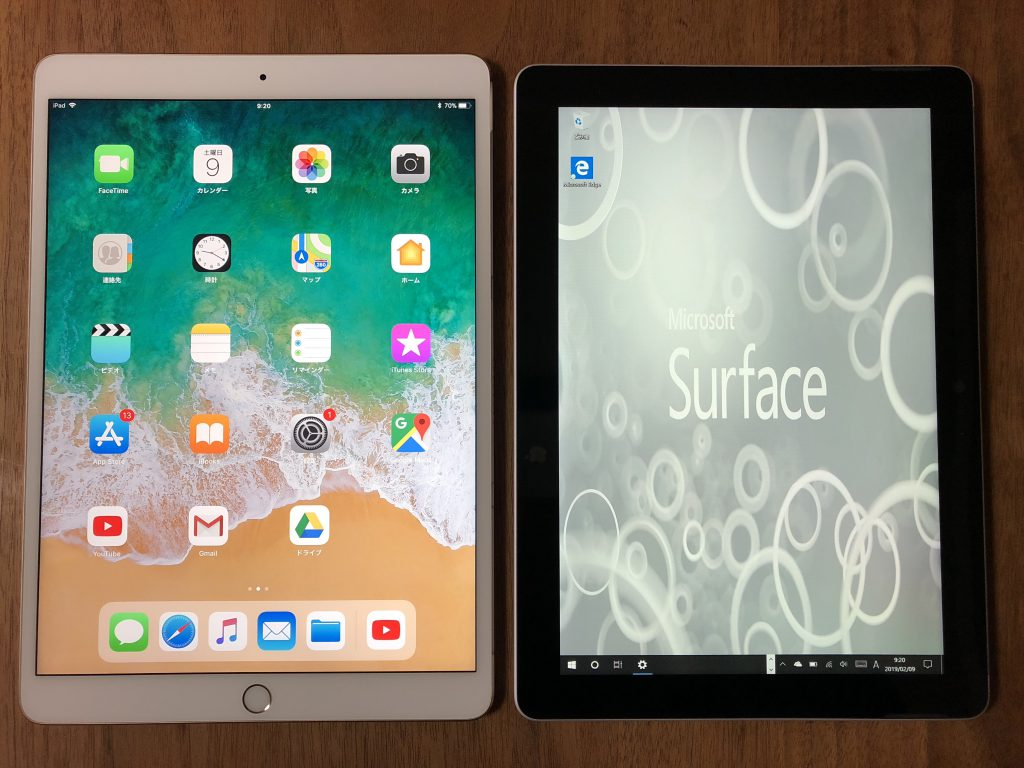iPad ProとSurface goの比較9
