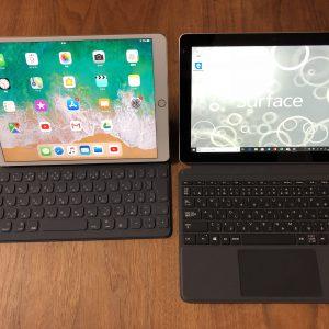 iPad ProとSurface Goを比較!どっちを買うべきかに結論