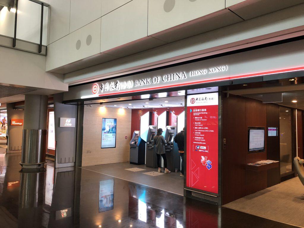 香港国際空港の中国銀行のブース