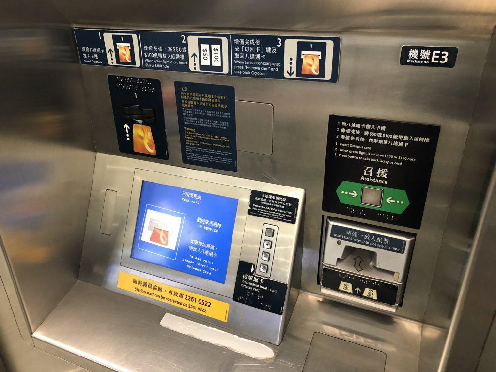香港国際空港のオクトパスの機械