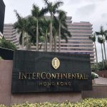 インターコンチネンタル香港の入り口