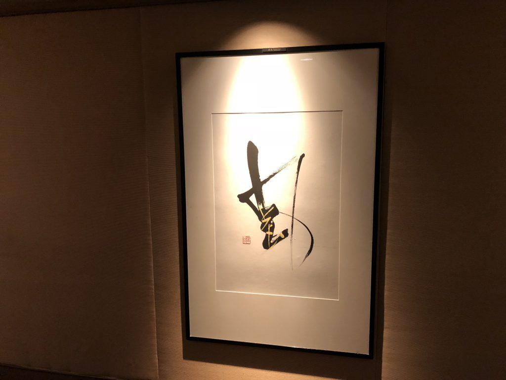 インターコンチネンタル香港の廊下の絵