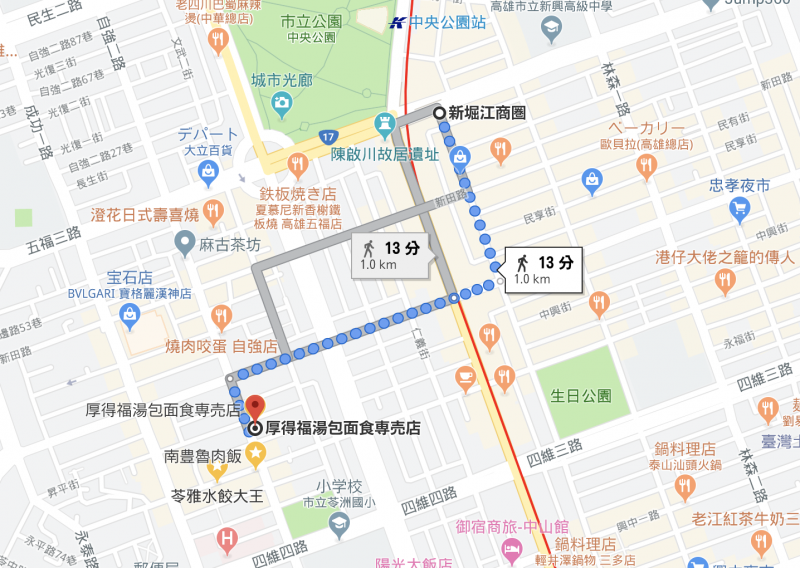 新堀江から厚得福湯包面食専売店のルート
