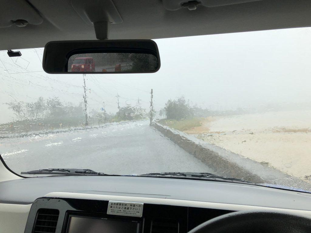 奄美大島の釣り旅行記【2019年4月】到着するなり大雨