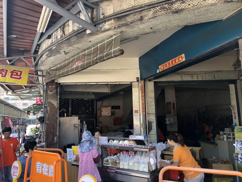 高雄旅行記6日間の3~4日目【2019年5月】金獅湖近くの肉まん屋