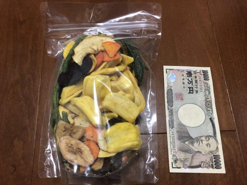 高雄旅行記6日間の3~4日目【2019年5月】の野菜チップス2