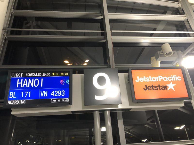 ベトナムのハノイ旅行記4日間の1〜2日目【2019年6月】関西国際空港の出発ゲート