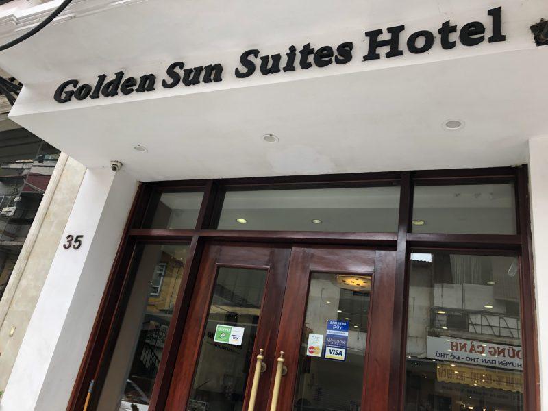 ゴールデンサンスイーツホテル(Golden Sun Suites Hotel)の外観