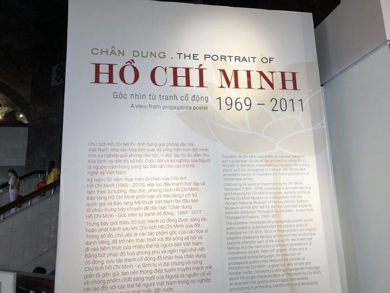 ベトナムのハノイ旅行記4日間の1〜2日目【2019年6月】ハノイのホーチミン廟にある博物館