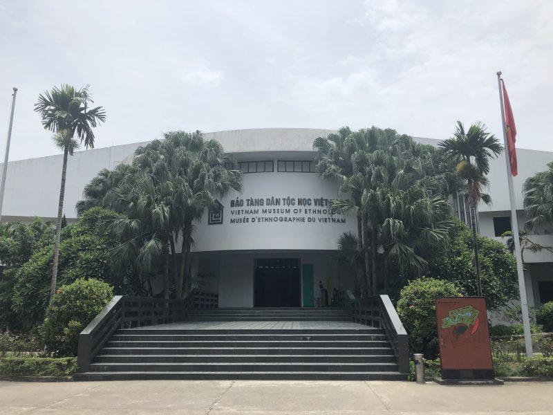 ベトナムのハノイ旅行記4日間の1〜2日目【2019年6月】ハノイの民俗学博物館