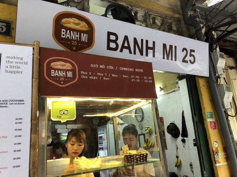 ベトナムのハノイ旅行記4日間の3〜4日目【2019年6月】のバインミー25