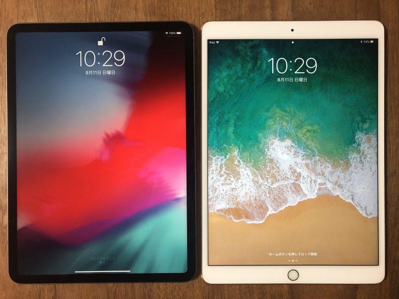 iPad Pro 11インチとiPad Pro 10.5インチの比較1