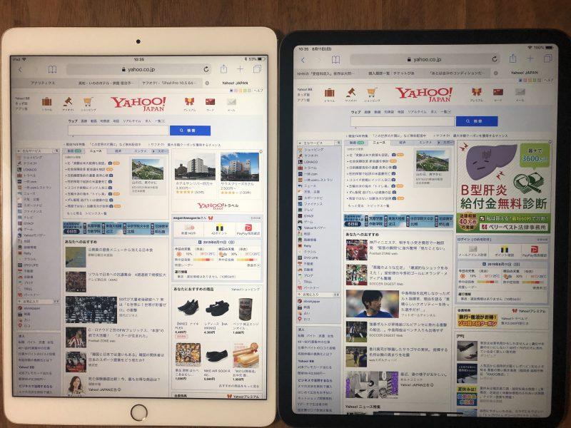 iPad Pro 11インチとiPad Pro 10.5インチの比較9