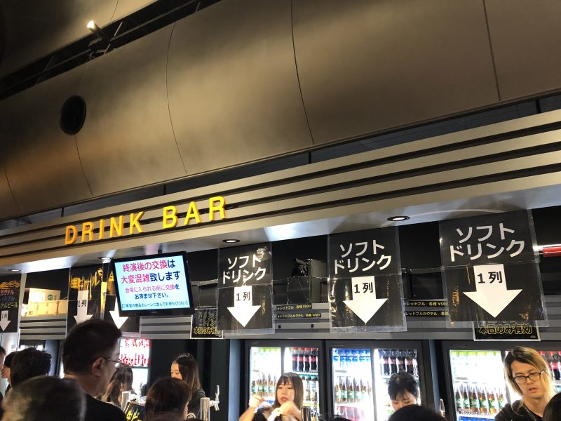 MISIA SOUL JAZZ SWEET & TENDER 2019 zeppなんば大阪5