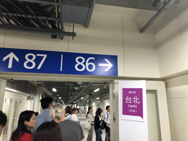 関西国際空港の第二ターミナルの搭乗口