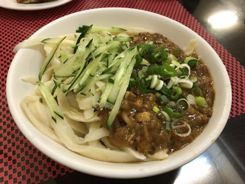 川畝園面食館のジャージャー麺