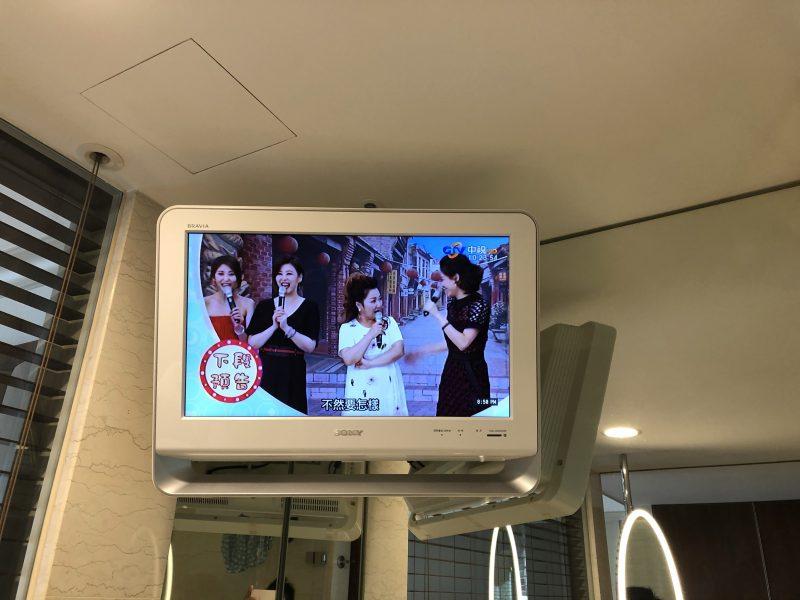 ホテル・ロイヤル・ニッコー・タイペイのバスルームのテレビ