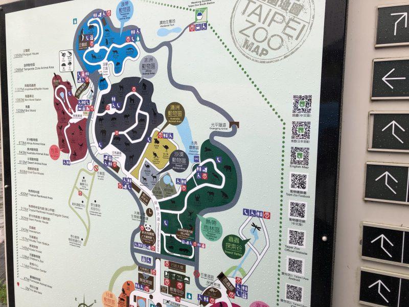 台北市立動物園のマップ