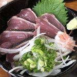 山本鮮魚店のカツオのタタキ丼