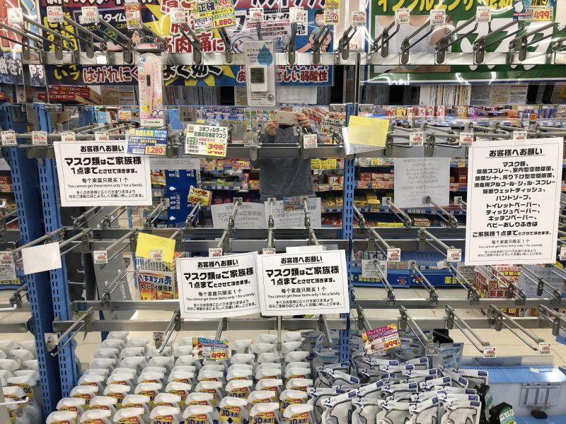 チヌ狙い奄美大島の釣り旅行記【2020年3月】のマスク売り切れ