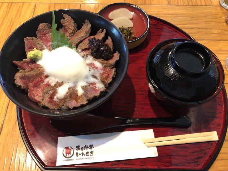 熊本旅行4日間の3日目の赤牛丼