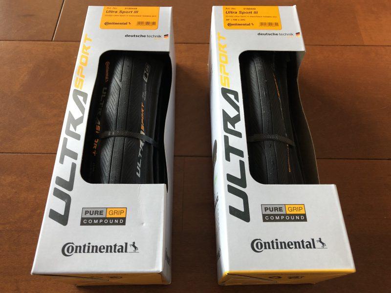 Continental(コンチネンタル) UltraSport3 ウルトラスポーツ3 クリンチャー 700c