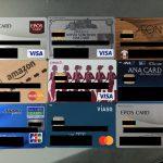 自分が保有しているクレジットカード